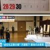 連休4日目・平成最終日、TV視聴と古銭整理とパッチール