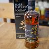 『マルスウイスキー 越百(コスモ)』ジャパニーズらしい奥深くて繊細なブレンドが光る高級ウイスキー