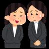 お局グループに目を付けられない為の対策マニュアル【女性向け】