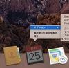 【Macの豆】第10回:Dockの表示変更・第二部(全3部)