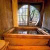 二日市温泉 大丸別荘 宿泊記 博多にほど近い、一人旅に優しい老舗旅館に一人泊