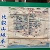 比叡山試走回走録。。