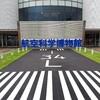 成田空港の飛行機見学とあわせて行きたい、航空科学博物館に行ってきました