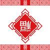 中国留学半年でHSK高級を取得した僕が教える中国語勉強方法ポイント6つ