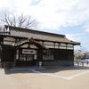 加賀一宮駅