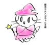 魔法少女スコちゃん