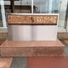 函館といえば「北島三郎記念館」は必ず行くべし! 〜「おもてなし」と「プレゼン」を実感できる場〜
