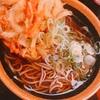【グルメ】大手町にある立ち食いそばを食べてみた(^-^)