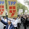 ■TPP「平成の開国」とAPEC JAPAN