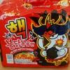 「 ヘク ブルダック炒め麺 」リニューアルして驚異の10,000スコビル値を食す!(インスタント麺32個)