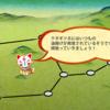 384日目 第六回 戦力拡充計画 開始!【攻略報告】