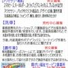 尼崎、伊丹市、就労継続支援B型  見学体験募集中