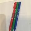 感動!消しゴムで消せるカラーシャープペンシル