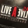 「LIVE A LIVE A LIVE 25th 新宿編」行ってきた!【帰宅後1時間感想】