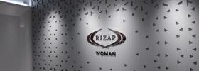 待望の女性専用RIZAP「RIZAP WOMAN」で、自分史上最高の美を手に入れよ!