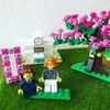 【レゴ遊び】春♡