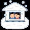 雪で家が潰れる、、、だと!?多雪区域にはご注意を!