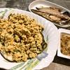 茄子卵味噌蒸し中華料理料理???(中国妻料理)