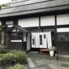 わっぱ飯の元祖といわれる会津若松「田季野」は、たぶん元祖じゃないけど、わっぱ飯は最高です。