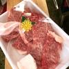 やまがきのお肉で秋のバーベキュー