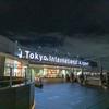手持ちで夜景撮影 羽田空港国際線ターミナル