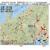 2016年10月15日 10時54分 長野県中部でM3.0の地震