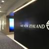 ニュージーランド航空ラウンジ 〜 シドニーなんちゃってダイヤモンド修行その7
