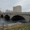 和田岬砲台 大輪田橋 清盛塚・琵琶塚