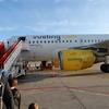 ブエリング航空-Vueling Airlines バルセロナ⇒サンセバスティアン搭乗レビュー