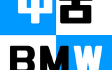 DIY派に中古BMWをオススメする5つの理由