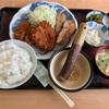 🚩外食日記(779)    宮崎ランチ   「とんかつ囲炉裏」⑨より、【日替定食】‼️