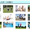 ジョギング健康法 〜手っ取り早いのが魅力の一つ〜