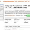 暗号化型ランサムウェア「STAMPADO」の価格設定から考える「Ransomware as a service」のビジネス