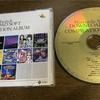 ニンドリ6月号 感想 付録でCDがついてた!