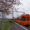 WEST EXPRESS 銀河で山陰の旅(5)【一畑電車駅めぐり】