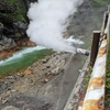 【信州の野湯】廃道と温泉のコラボ、赤怒谷温泉に浸かる