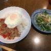 オトンの必死料理 「ガパオライス」をつくってみました!