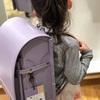2020年度入学に向けて、娘のランドセルは土屋鞄に決まりました!