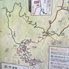 【大阪】摂津峡の行者岩