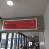 International Fundraising Congress in London 振り返り(パート4・ラスト)