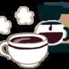 【抗がん剤投与から1ヶ月半経過】コーヒー飲んでも胃が荒れない
