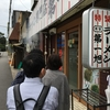 京都 第一旭 たかばし本店