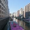 浅草橋周辺を散策というか飲み歩きに行ってみた。浅草橋かぶら屋、人形町大金星。(台東区浅草橋)