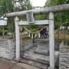 山形市 飯塚、椹沢(くぬぎざわ)地区の歴史と史跡をご紹介!🏞️