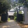寛永寺根本中堂  台東区上野桜木町