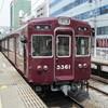 鉄道の日常風景43…阪急京都線南方駅20190526