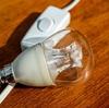 ライトを光らせろ!安全なよる夜ランのおすすめ装備