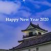 2020年の星景構想メモ