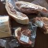 【ふるさと納税】山形県河北町を選んでよかった!2.5kgの豚肉はコスパ最強!味も最高に美味!!