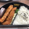 2/9昼食・県議会控室(横浜市中区)